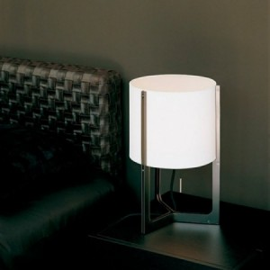 Carpyen NIRVANA table lamp