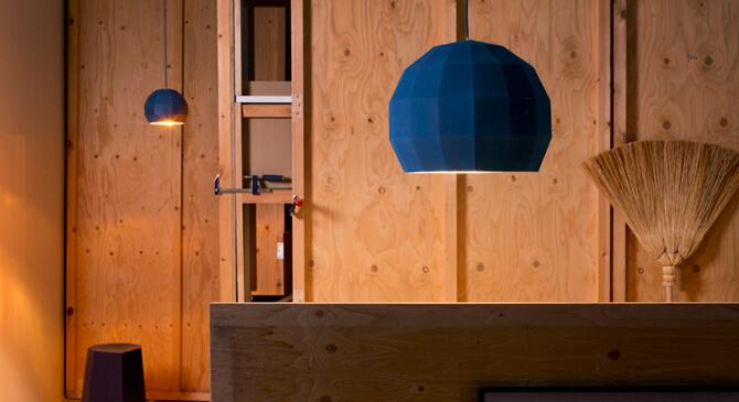 Marset, lámparas reconocidas a nivel mundial.